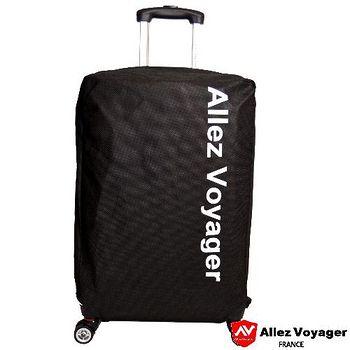 Allez Voyager 精美加厚不織布防塵套/保護套 -24吋