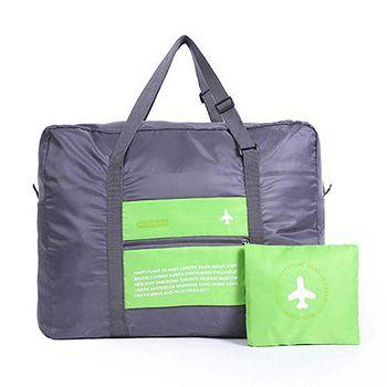 旅遊首選、旅行用品 韓風-小飛機折疊式大容量多功能旅行收納袋(一入) -綠色