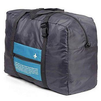 旅遊首選、旅行用品 韓風-小飛機折疊式大容量多功能旅行收納袋(一入) -4色可選