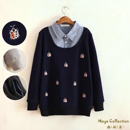 【Maya Collection】刺繡瓢蟲假兩件式加絨保暖上衣