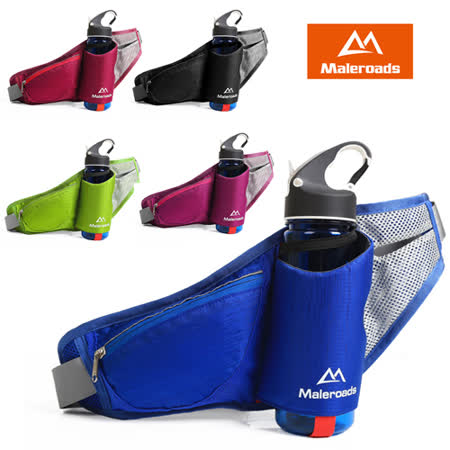 □原裝Maleroads 慢跑水壺腰包□容納5.5吋手機 零錢包 鑰匙 隨身物品收納 高質感輕便透氣設計