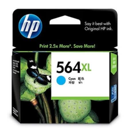 【HP】CB323WA/NO.564XL 原廠高容量藍色墨水匣