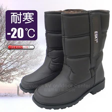 【英倫型男】男新款 簡約時尚高筒保暖雪靴.雪鞋.軍靴/冰爪設計_咖啡 SN216
