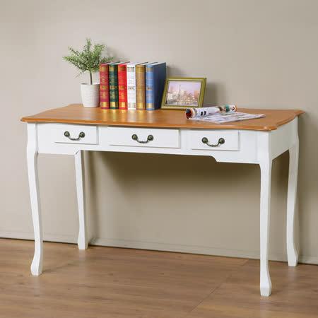 《Homelike》美式鄉村三抽書桌