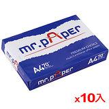 MR.PAPER A4 70磅500張*10包(箱)