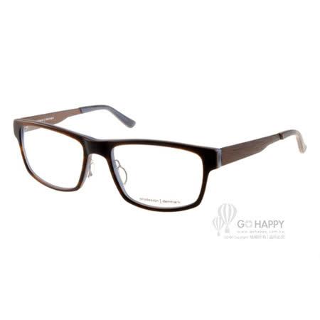 Prodesign Denmark眼鏡 質感百搭款(棕) #PRO1730-1 C5234