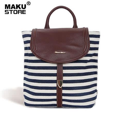 【MAKU STORE】秋新款韓版街頭甜美迷你抽繩帆布後背包-深藍白條紋