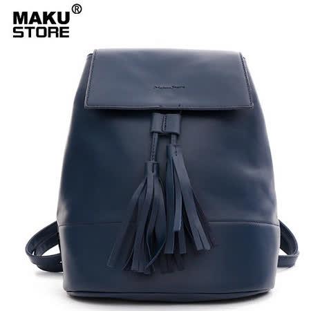 【MAKU STORE】秋新款韓版學院風時尚PU流蘇後背包-藏青色