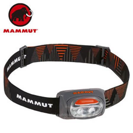 【瑞士 MAMMUT 長毛象】T-Base Headlamp 30流明 輕量化頭燈(僅38g)_灰橘 00321-0213