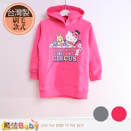 魔法Baby 女童帽T 台灣製Hello kitty正版刷毛厚款保暖上衣 k44652
