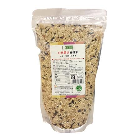 『美好人生』綜合五穀米(800g/袋)