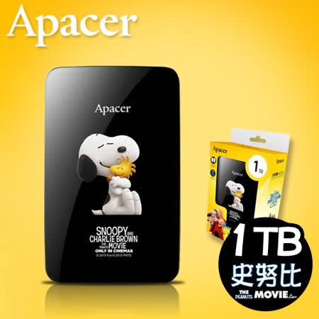 史努比xApacer宇瞻 AC233 1T USB3.0 2.5吋行動硬碟