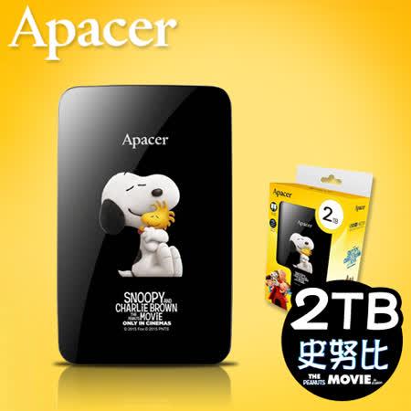 史努比xApacer宇瞻 AC233 2T USB3.0 2.5吋行動硬碟