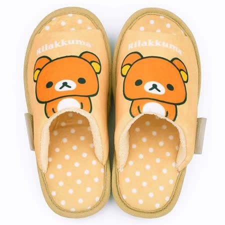 童鞋城堡-拉拉熊 女款 點點普普風造型棉拖KM26052-杏