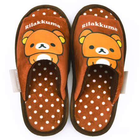 童鞋城堡-拉拉熊 女款 點點普普風造型棉拖KM26052-咖