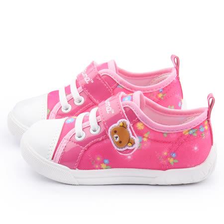 童鞋城堡-拉拉熊 中童 甜美可愛帆布休閒鞋KM82018-桃