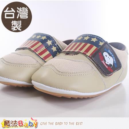 魔法Baby~寶寶外出鞋 台灣製史努比授權正版寶寶鞋 sh8862