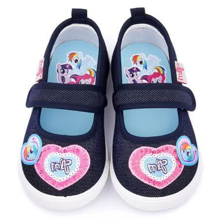 童鞋城堡-彩虹小馬 中童 甜美可愛休閒鞋MP7929-藍
