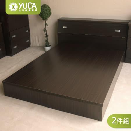 【YUDA】限時特賣 5尺雙人 床架 床組 床底組 (床頭箱+床底)2件組 新竹以北免運費