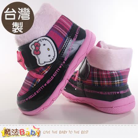 魔法Baby~女童鞋 台灣製Hello kitty授權正版高筒鞋 sh8879