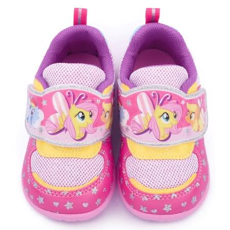 童鞋城堡-彩虹小馬 中童 甜美可愛透氣運動鞋MP7990-粉