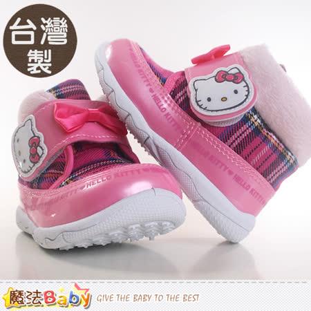 魔法Baby~女童鞋 台灣製Hello kitty授權正版高筒鞋 sh8886
