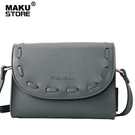 【MAKU STORE】秋冬新款單肩斜跨女士小方斜背包--豆灰色