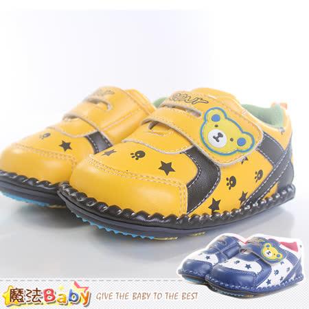 魔法Baby~寶寶外出鞋 真皮中底寶寶鞋 sh8893