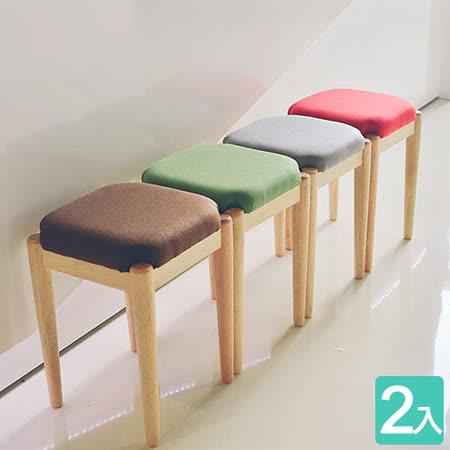 《Peachy life》無印唯美方形款椅凳/餐椅/休閒椅-2入組(4色可選)