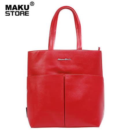 【MAKU STORE】秋冬新款韓版時尚休閑單肩手提托特包- 紅色
