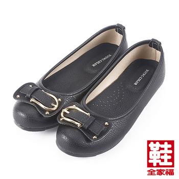 (女) 皮帶飾釦豆豆鞋 黑 鞋全家福