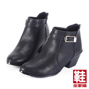 (女) 粗跟飾釦踝靴 黑 鞋全家福