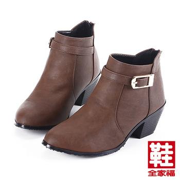 (女) 粗跟飾釦踝靴 咖 鞋全家福