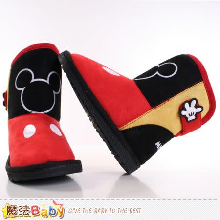 魔法Baby~兒童雪靴 迪士尼米奇授權正版高筒靴 sh8961