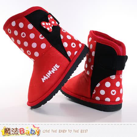 魔法Baby~兒童雪靴 迪士尼米妮授權正版高筒靴 sh8978
