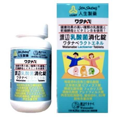 【人生製藥】人生渡邊乳酸菌消化錠(300錠/盒)※比菲德氏菌