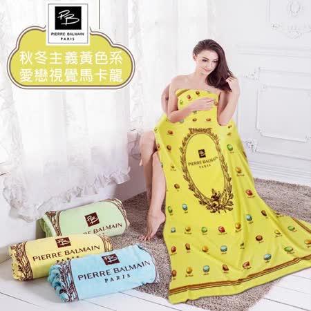 【FOCA】PB皮爾帕門甜蜜馬卡龍_黃 超柔細多用途天鵝絨毯(150x200cm)