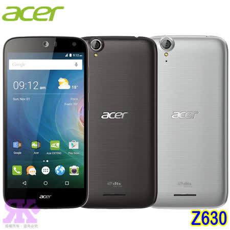 Acer Liquid Z630 5.5吋4G LTE雙卡護眼機-贈手機/平板支架+奈米噴劑+奈米矽皂