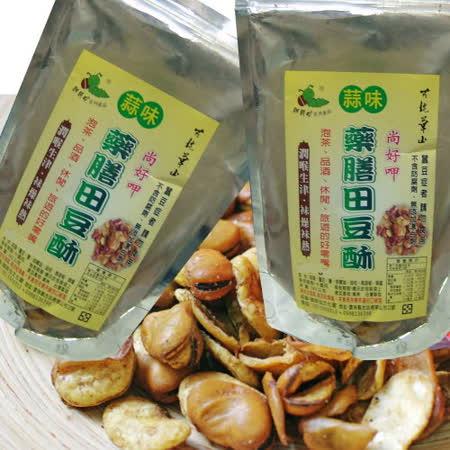 藥膳田豆酥(340g/包)買15包再送一包免費吃!