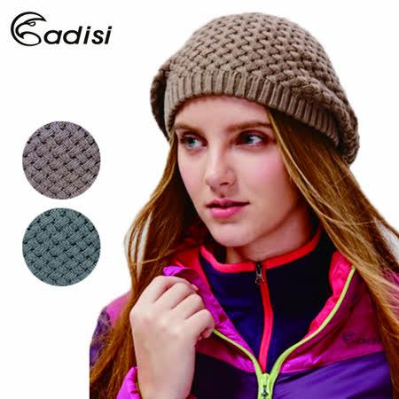 ADISI 美麗諾針織貝蕾保暖帽AS15231