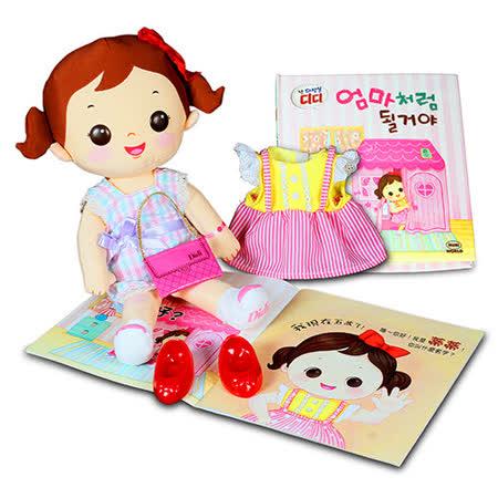 《MIMI World》蒂蒂娃娃故事系列-妝扮組