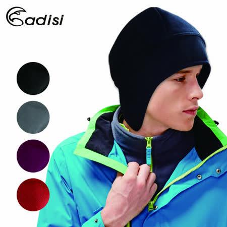 ADISI 防風遮耳帽AS15184
