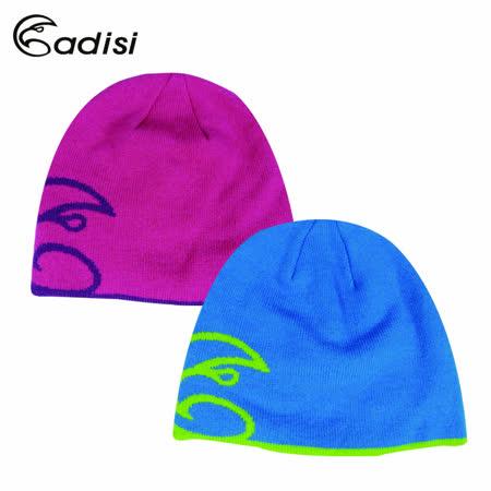 ADISI 兒童針織保暖帽AS15246