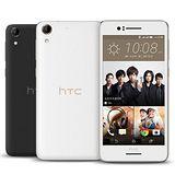 HTC Desire 728 daul sim 5.5吋八核雙卡機