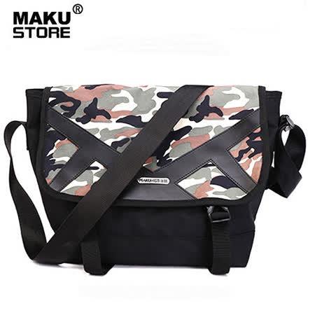 【MAKU STORE】男士休閒單肩斜背包 運動郵差包日韓版迷彩男背包-綠色