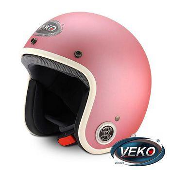 VEKO 藍芽4.0立體聲復古安全帽 (BTS-C1消光粉紅)