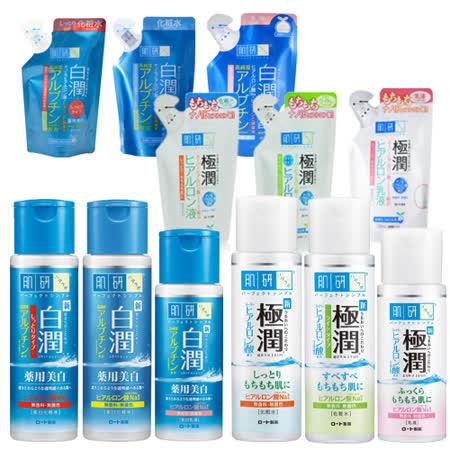 肌研 ROHTO 極潤白潤乳液化妝水/罐裝補充包 任選2入