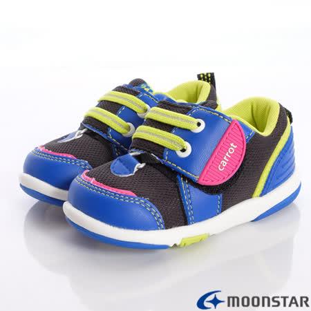 日本月星Carrot機能童鞋-拼色易穿脫機能款-CRB615藍