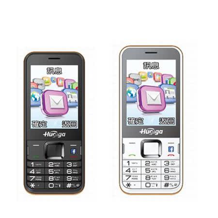 HUGIGA HGW360S 3G直立經典雙卡雙待手機