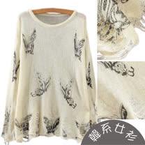 【韓系女衫】秋冬季實搭街頭風格透視感洞洞款蝴蝶印花針織衫